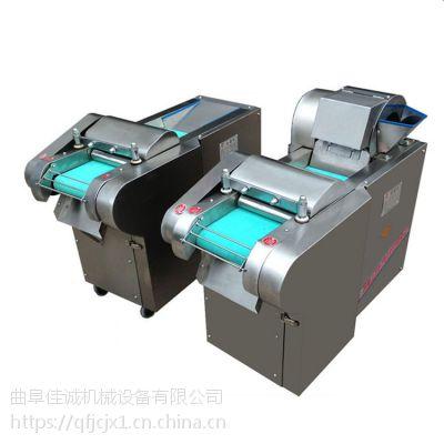 供应切菜机 多功能切菜机 切丝切丁切块机