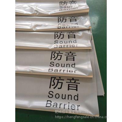 新加坡/日本 1.8m*3.4m/1.0MM厚度/1200GSM PVC防音布