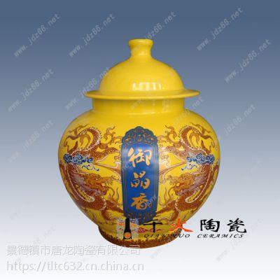 密封陶瓷食品罐子定做厂家 景德镇千火陶瓷