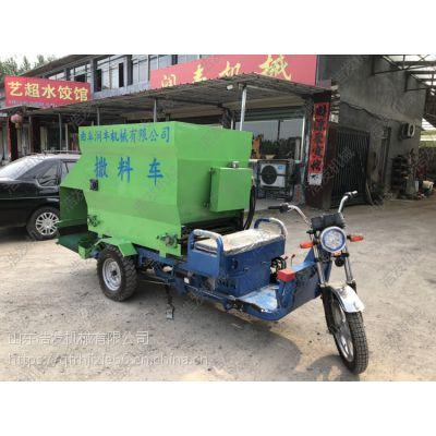 牛棚奶牛喂食车 饲料自动填料机 加料草撒料车尺寸