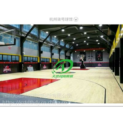 室内篮球场馆羽毛球场馆防眩无影LED照明灯具