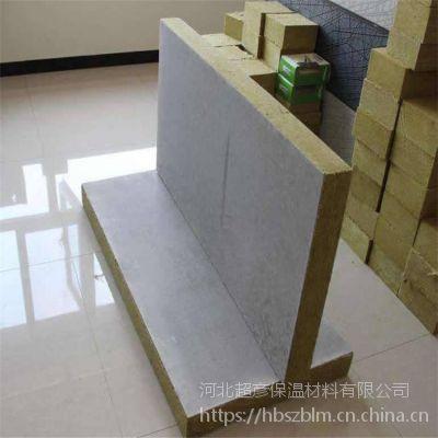 河北衡水砂浆水泥岩棉复合保温板12个厚一平米价格