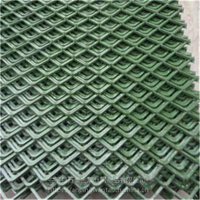 6mm厚钢板网 重型平台防滑网 防锈漆菱形铁板网