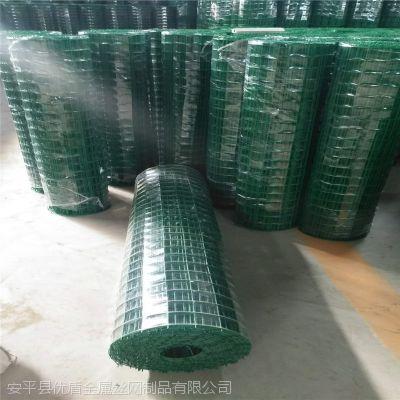 圈地铁丝网多钱一米 绿色养鸡铁丝网哪里有 河北优盾现货铁丝网围栏
