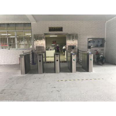 供应深圳食堂手机微信订餐系统