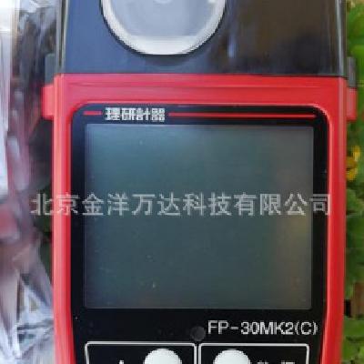 日本理研甲醛分析仪、光电光度法甲醛测定仪一级代理 型号:FP-30MK2(C)