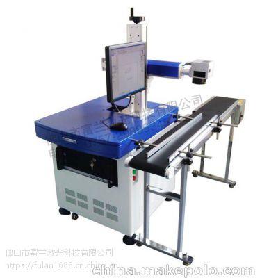 禅城 南海 高明厂价直销光纤镭射打标机 光纤激光打号机