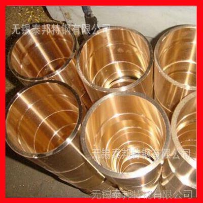 湖北大量库存H59/H62黄铜套 锡青铜套 紫铜套 套管 规格齐全
