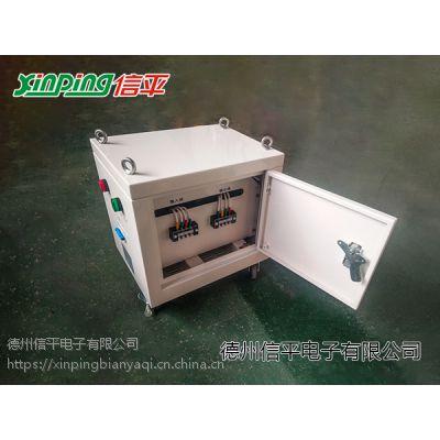 机器人机械手臂用SG-3KVA三相干式变压器