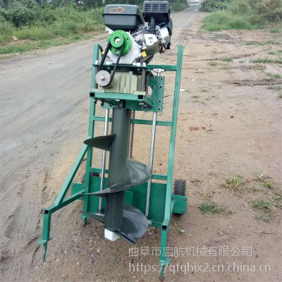 各种孔径直径打眼机 手提式挖坑机厂家 四轮拖拉机植树钻坑机