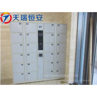 天津人民检查院选择天瑞恒安智能化电子寄存柜