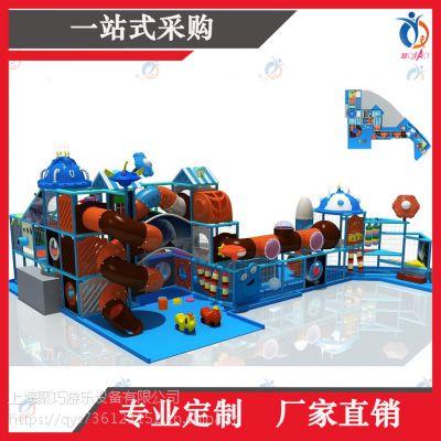 上海聚巧游乐厂家定制室内大型儿童主题乐园魔鬼滑梯