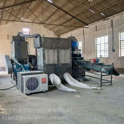 杂铜线粉碎回收铜设备 家用电器拆解线打铜米机器 干粉杂线铜米机