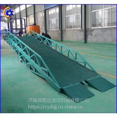 8吨移动登车桥 厂家直销 超易达升降平台 移动式装卸货平台