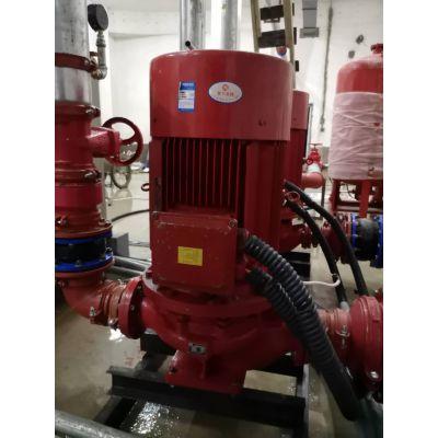 消防泵消防水泵XBD5.2/40-L喷淋泵厂家,消防增压水泵XBD5.0/40-L室内消火栓泵