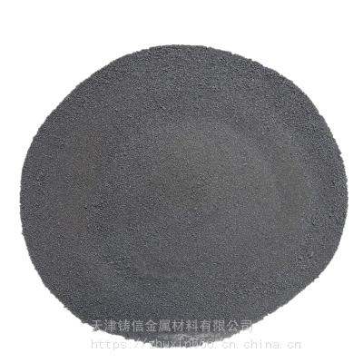 厂家供应镍基合金粉Ni-SuperC喷涂采用 厂家直销 保质保量