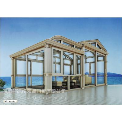 长沙阳光房系统封阳台遮阳棚雨棚厂家批发
