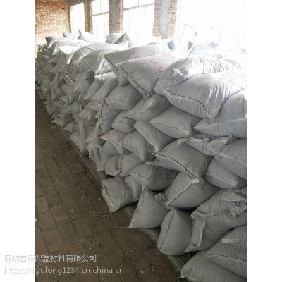 北京若豪A型干拌复合轻集料厂家批发