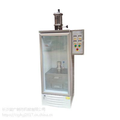哈尔滨全自动实验室小型滴丸机