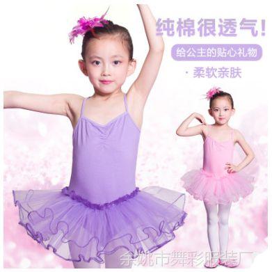 新款儿童舞蹈服纯棉芭蕾练功服吊带蓬蓬纱裙芭蕾网纱裙批发