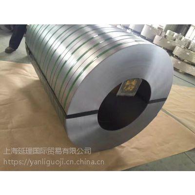 宝钢汽车高强钢镀锌板H180YD,H220YD+Z镀锌板,卷各类碳钢系列