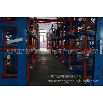 山西吊车用悬臂货架 重载悬臂式货架价格 管材存取机械化