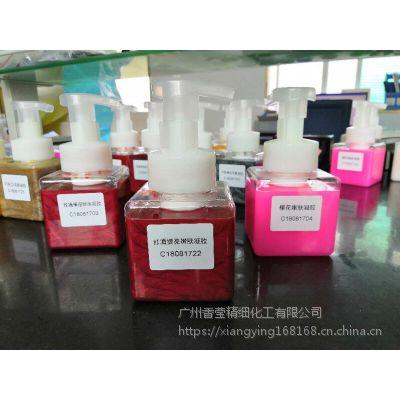 广州香莹化妆品OEM加工贴牌美蒂fei同款玫瑰凝胶软膜粉光感透白面膜