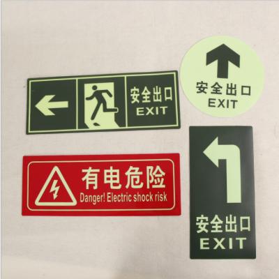 深圳哪里有医院引导地贴喷绘生产厂家 汇美喷绘