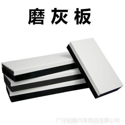 高级长短磨板 4S店专用  高效腻子磨灰板