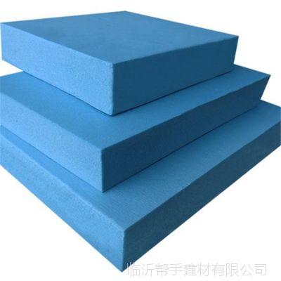 安徽淮南聚苯乙烯板XPS保温板挤塑板 内外墙保温专用材料厂家直供