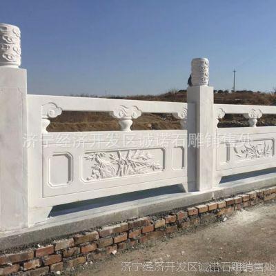 汉白玉石雕栏板 天青石浮雕栏板 桥梁河道石栏杆 石栏板栏杆厂家