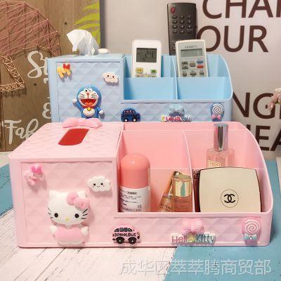 萌Kitty卡通叮当可爱塑料收纳家居客厅梳妆台多功能纸抽盒纸巾盒
