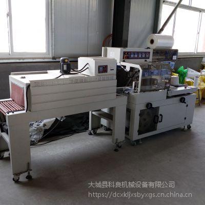 全自动L型热收缩封切机科良pe膜热收缩膜包装机价格
