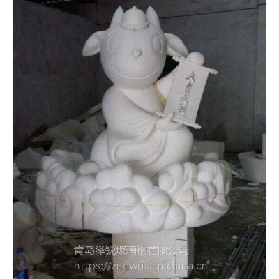 白色泡沫小羊雕塑 青岛泡沫雕塑美陈工厂