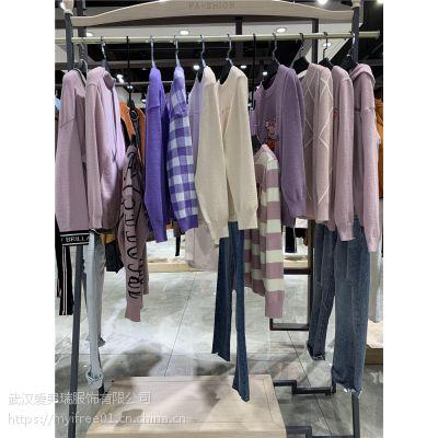 怎么样寻找服装货源莱茵毛衣女外套【一手货源】