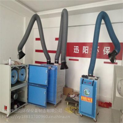 移动式焊烟净化器工业二保焊旱烟雾单双臂电焊烟净化器环保除尘器