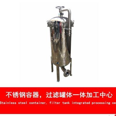 广旗供应河南驻马店市热电废水过滤器 耐酸碱腐蚀不锈钢袋式过滤器