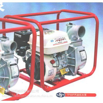 TP30P嘉陵本田款3寸汽油水泵