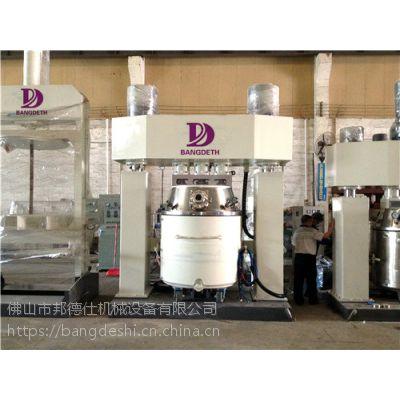 500L行星动力混合搅拌机 膏状高粘度搅拌机化工电子硅胶石材胶生产设备 邦德仕行星混合设备厂家