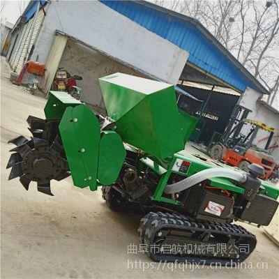 大动力履带开沟机 柴油动力开沟施肥机 启航牌翻土机
