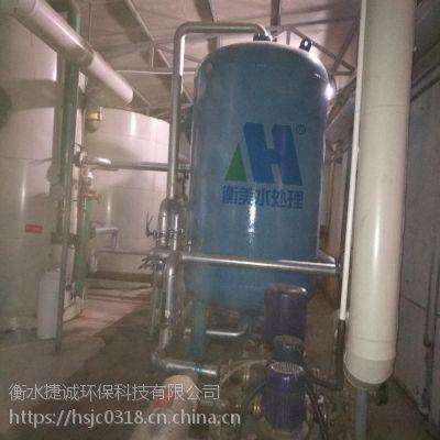 河北大型锰砂罐 碳钢过滤器 捷诚生产厂家 高质量的产品