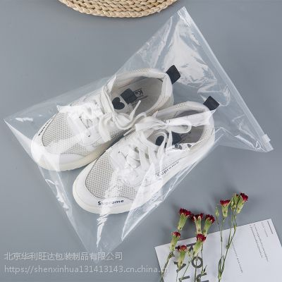 软包装拉链塑料袋制造采购