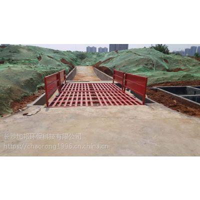 汉寿县建筑工地洗轮机gb-4516