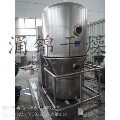 咖啡研磨专用高效沸腾干燥机