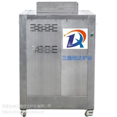 电蒸汽发生器-优选三鑫信达高效节能电蒸汽发生器安全-LDR0.032-0.7/60kg