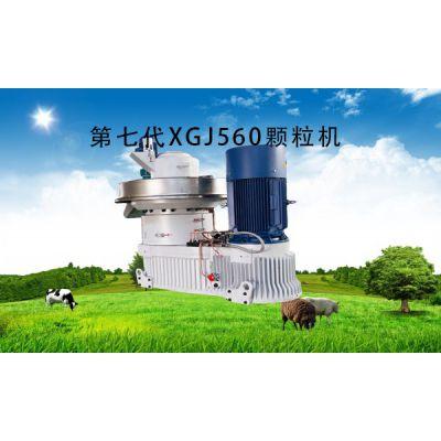 供应宇龙机械高质量生物质颗粒机厂家