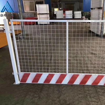 基坑警示隔离栏/临边安全防护网