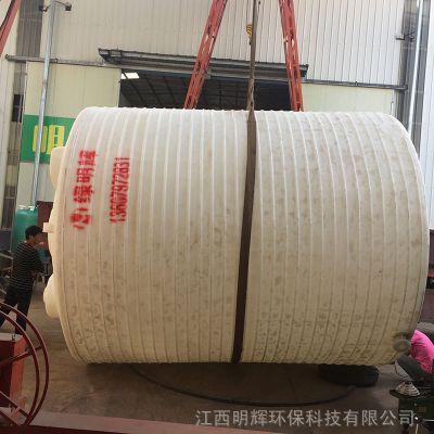 厂家直销25吨pe耐酸碱塑料储罐25立方塑料水塔25吨盐酸工业储罐