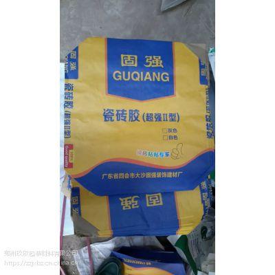 周口市腻子粉编织袋 腻子粉包装袋直销批发-郑州玖欣包装
