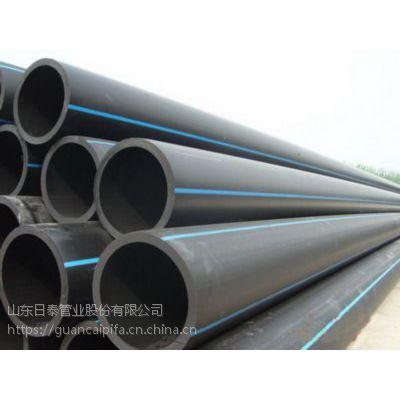 供应山东东营pe给水管生产厂家|山东日泰管业亿家通品牌